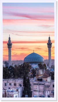 King Abduallah Mosque Amman